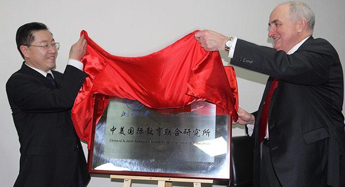 Beijing Normal University Vice President Zhou Zuoyu and IU President Michael A. McRobbie unveil a plaque commemorating a new partnership between their respective institutions, the China-U.S. Joint Research Academy for International Education.